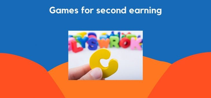how to play crossword games for second earning